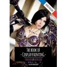 Kamui, Livre sur la peinture des cosplays (PART 2 - FR)